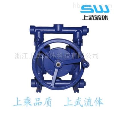 SBY型手動隔膜泵