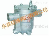 CS11H自由浮球式蒸汽疏水阀巨博供应