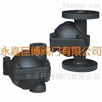 CS41H-3NL立式自由浮球式疏水阀优质厂家