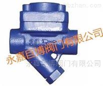 CS46H型膜盒式蒸汽疏水阀优质厂家
