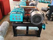 水产养殖增氧机XSR型三叶罗茨鼓风机