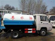 福田3吨洒水车报价小型绿化喷洒车 祥农达牌