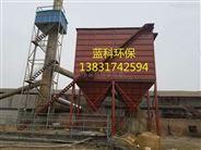 燃煤电厂除尘配套锅炉GMC160脉冲除尘器使用