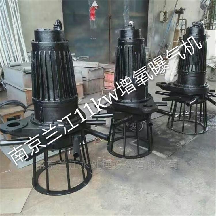 硝化池曝气机