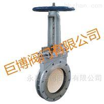 PZ73TC手动耐磨陶瓷刀形排渣闸阀巨博供应