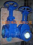Z644TC耐磨陶瓷出料阀优质厂家