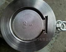 H71W對夾單瓣旋啟式止回閥