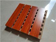 衡阳会议室用的木质吸音板详细介绍