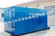四川达州医院污水处理设备产品特点