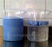 南京漆雾凝聚剂AB剂厂家电话价格润东源环保