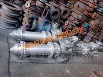 F144Y长筒放料阀优质厂家