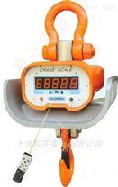 直显式电子吊秤,钢材隔热吊磅秤