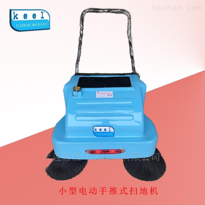 环卫清洁小型扫地机电动扫地设备清洁车价格
