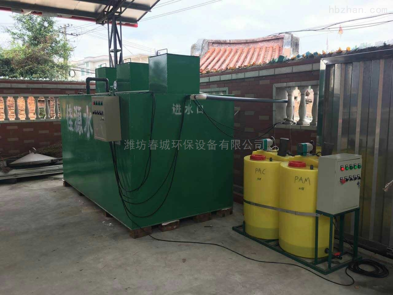 糖厂加工废水处理设备