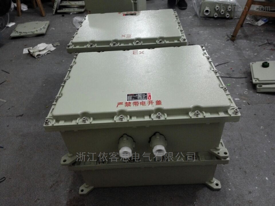 隔爆型铝合金防爆端子分线箱