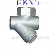 CS19H圆盘式蒸汽疏水阀大量现货