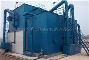 吉林磐石重力式一体化净水器厂家直营