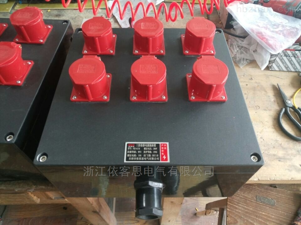 黑色工程塑料三防检修电源插座箱