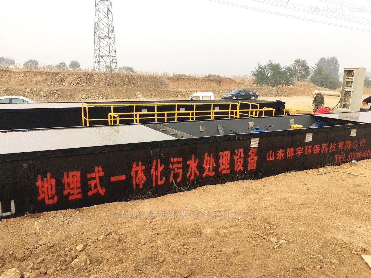地埋式污水处理设备 价格低 质量优