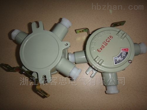 G3/4''铸铝合金三平防爆接线盒