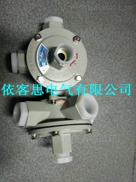 G3/4''铝合金防爆直二通吊防爆接线盒