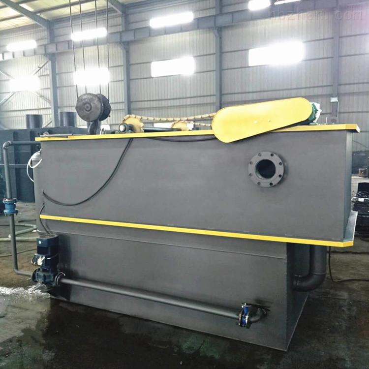 无害化污水气浮处理设备