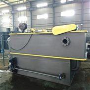工业污水处理成套设备