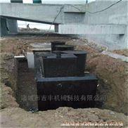 蜡染印染废水处理设备技术型号规格