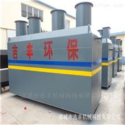 纺织印染废水处理设备生产厂家