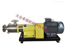 臥式管線式高剪切乳化機