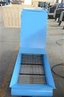 BXLB-600链板排屑机