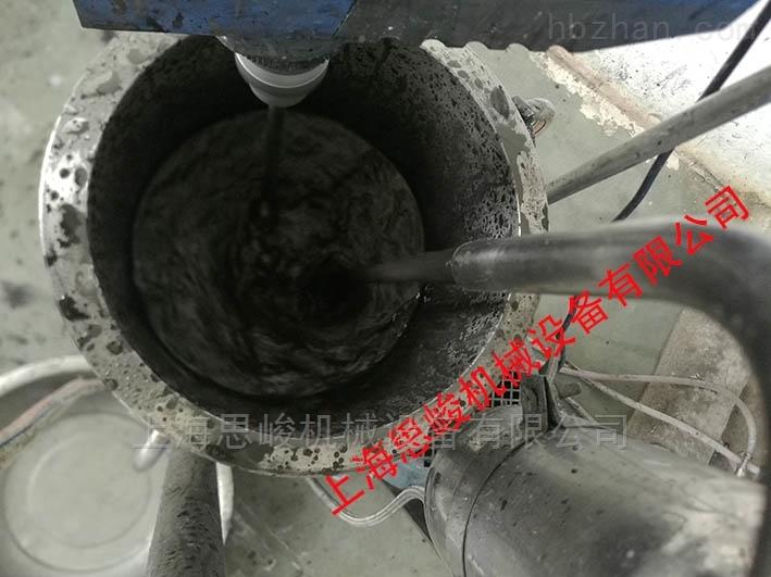 SGN微型超级石墨烯电容器分散机