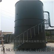 专业的化工废水处理设备