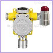 氢气H2浓度探测器 可燃气体泄漏报警器