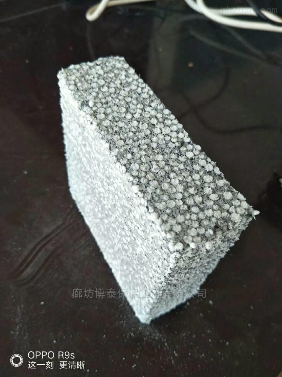 A级外墙新型保温材料