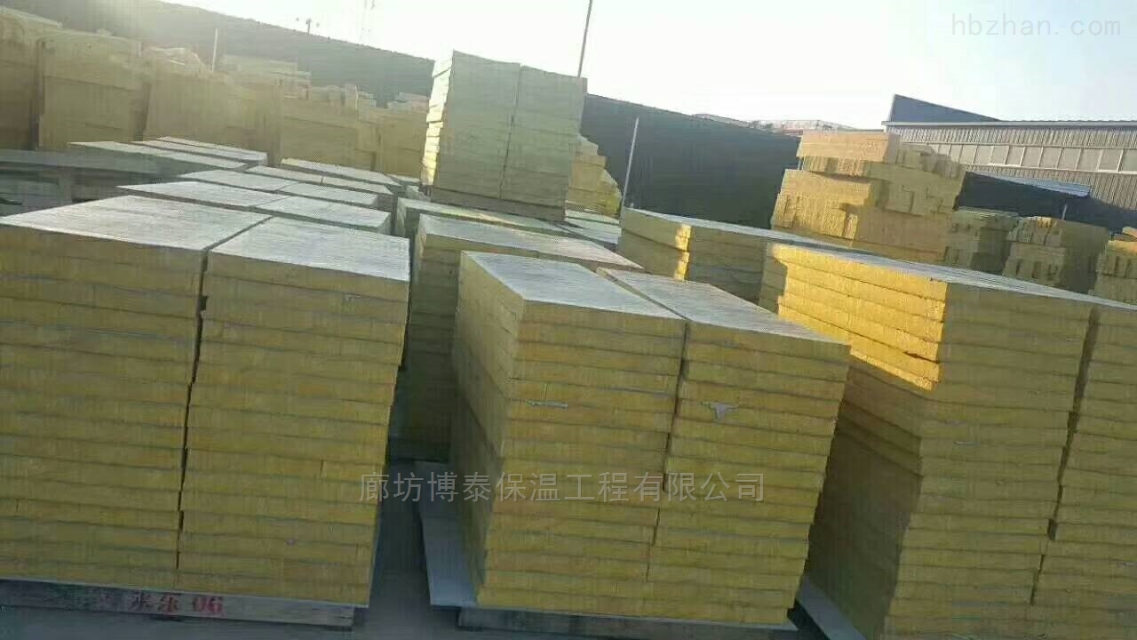 外墙岩棉保温板制品