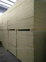 河北博泰岩棉板生产厂家