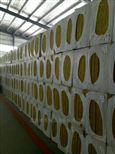博泰公司出品高端保温岩棉板