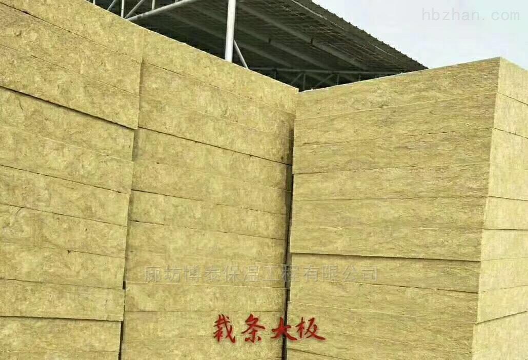 博泰外墙岩棉板