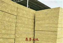 高密度岩棉保温一体板