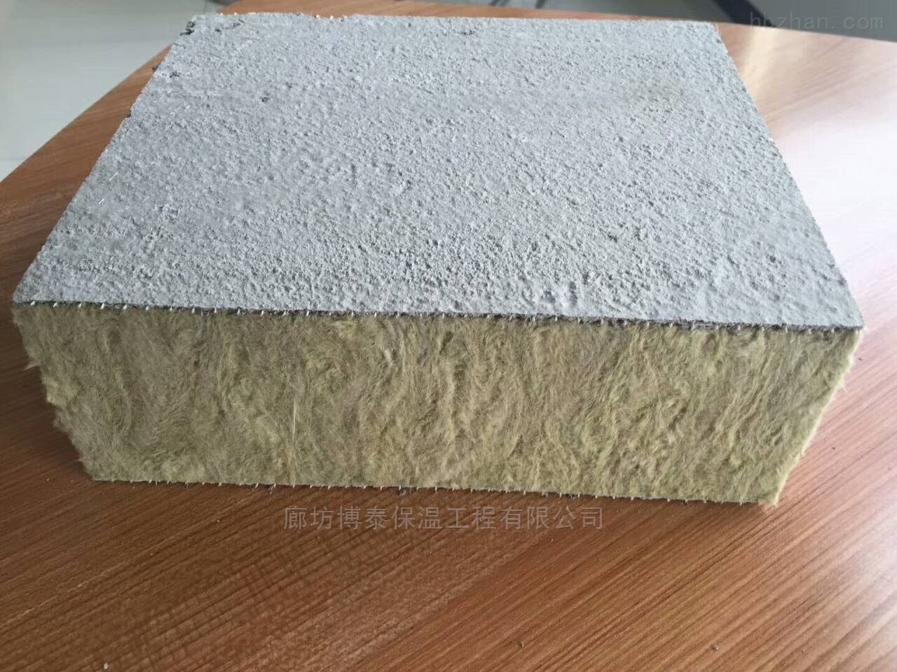 外墙保温岩棉板产品