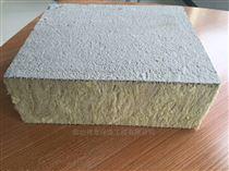 外墙防水保温岩棉板
