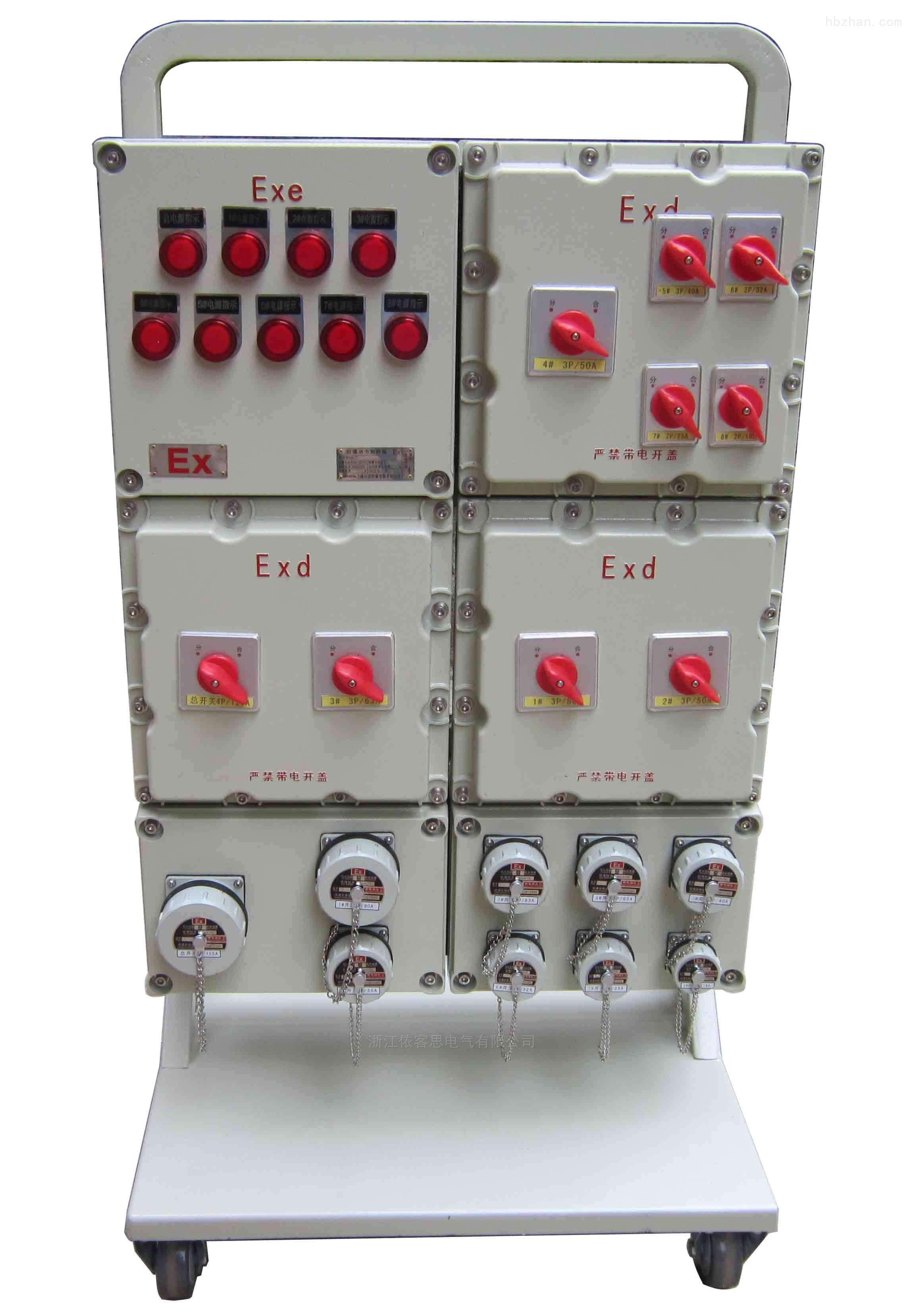 移动式防爆检修电源插座箱