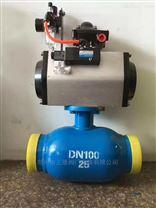 氣動縮徑焊接球閥
