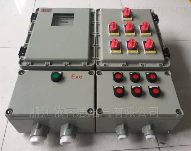 防爆电动蝶阀控制箱动力配电箱