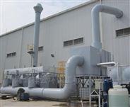 磨料厂废气粉尘处理净化塔