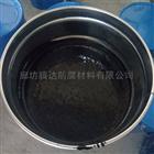 環氧瀝青防水塗料專用