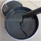 專用瀝青重防腐塗料正品