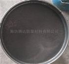 正规碳化硅杂化聚合物专用