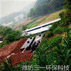 农村生活污水处理设备发货阳谷县
